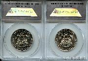2014 P&D Kennedy Half Dollar High Relief 50th Anniversary Edition in ANACS SP 68