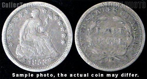Liberty Seated Arrows Half Dime 1853-1855 Variety 3