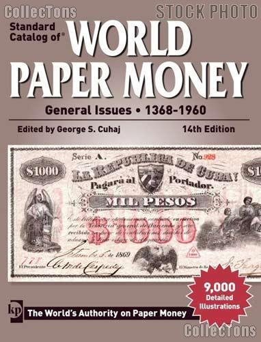 WORLD PAPER MONEY CD - Version TOP COMPLETE GEORGE CUHAJ CATALOGS