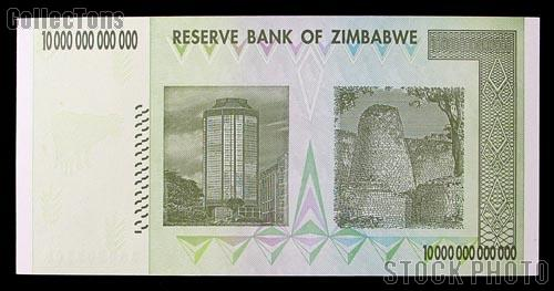 Zimbabwe 10 Trillion Dollar Bill Bank Note 2008 Uncirculated Banknote - Hyperinflation Money