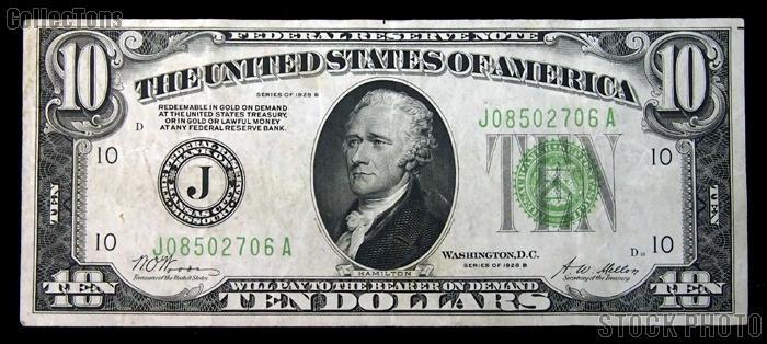 Ten Dollar Bill Green Seal FRN Series 1928 US Currency