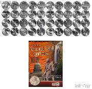 National Park Quarter Complete Set 2010-2013 P & D Quarters (40 Coins) with Cornerstone Album