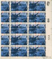 1973 Boston Tea Party - Bicentennial Era 8 Cent US Postage Stamp MNH Sheet of 50 Scott #1480 - #1483