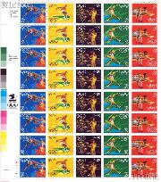 1991 Summer Olympics 29 Cent US Postage Stamp MNH Sheet of 40 Scott #2553  - #2557