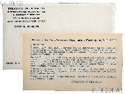 1965 U.S. Mint Uncirculated Set OGP Replacement Envelope