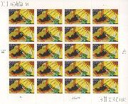 2007 Mendez v. Westminster 41 Cent US Postage Stamp Unused Sheet of 20 Scott #4201