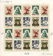 2007 Holiday Knits 41 Cent US Postage Stamp Unused Sheet of 20 Scott #4207 - #4210