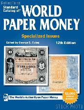 Krause Standard Catalog of World Paper Money Specialized Issues 12th Edition - Paperback