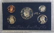 1993 SILVER PROOF SET * ORIGINAL * 5 Coin U.S. Mint Proof Set