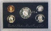 1997 SILVER PROOF SET * ORIGINAL * 5 Coin U.S. Mint Proof Set