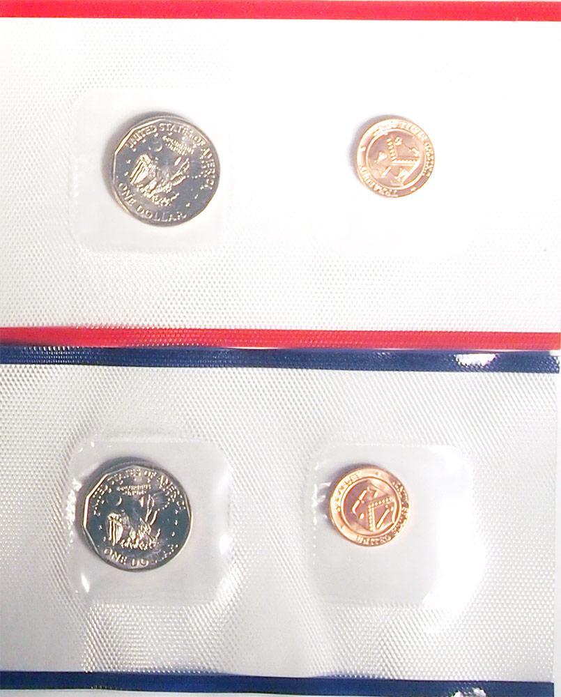 1999 Susan B Anthony Dollar US Mint Set Uncirculated P&D SBA Dollars