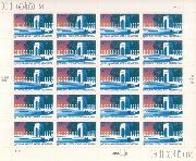 2004 National World War II Memorial 37 Cent  US Postage Stamp Unused Sheet of 20 Scott #3862