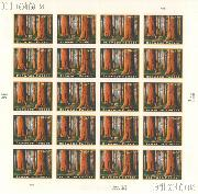 2009 Redwood Forest $4.95 US Postage Stamp Unused Sheet of 20 Scott #4378