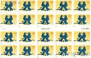 2006 Love 39 Cent US Postage Stamp Unused Booklet of 20 Scott #4029