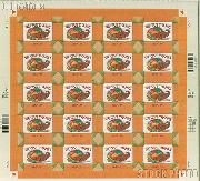 2001 Thanksgiving 34 Cent US Postage Stamp Unused Sheet of 20 Scott #3546