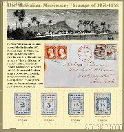 2002 Hawaiian Missionary Stamps 37 Cent US Postage Stamp Unused Sheet of 4 Scott #3694