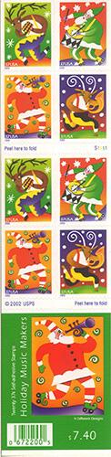 2003 Christmas Music Makers 37 Cent US Postage Stamp Unused Booklet of 20 Scott #3825 - #3828