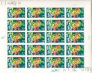 2004 Chinese New Year - Monkey 37 Cent US Postage Stamp Unused Sheet of 20 Scott #3832