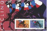 1996 Cycling US Postage Stamp MNH Souvenir Sheet of 2 Scott #3119