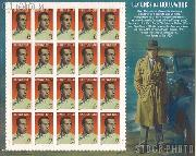1997 Legends of Hollywood - Humphrey Bogart 32 Cent US Postage Stamp MNH Sheet of 20 Scott #3152