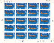 1997 First Supersonic Flight 50th Anniversary 32 Cent US Postage Stamp Unused Sheet of 20 Scott #3173