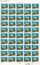 1997 Kwanzaa 32 Cent US Postage Stamp Unused Sheet of 50 Scott #3175