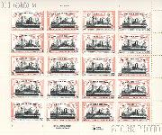 "1998 ""Remember the Maine"" 32 Cent US Postage Stamp MNH Sheet of 20 Scott #3192"