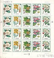 1998 Flowering Trees 32 Cent US Postage Stamp  Unused Sheet of 20 Scott #3193-#3197