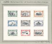 1998 Trans-Mississippi Stamps Centennial US Postage Stamp MNH Sheet of 9 Scott #3209