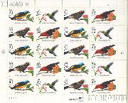 1998 Tropical Birds 32 Cent US Postage Stamp MNH Sheet of 20 Scott #3222-#3225