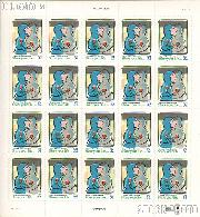 1998 Organ & Tissue Donation 32 Cent US Postage Stamp Unused Sheet of 20 Scott #3227