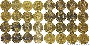 Presidential Dollars Set 2007 to 2014 Denver (D) Uncirculated 32 Presidential Dollar Coins