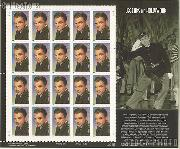 1999 Legends of Hollywood - James Cagney 33 Cent US Postage Stamp MNH Sheet of 20 Scott #3329
