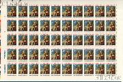 1993 Madonna and Child - Christmas Series 29 Cent US Postage Stamp MNH Sheet of 50 Scott #2789