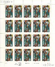 1994 World Cup Soccer Championships 40 Cent US Postage Stamp MNH Sheet of 20 Scott #2835