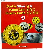 Gold & Silver Panda Coin Buyer's Guide - Peter Anthony