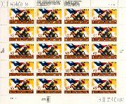 1995 Texas Statehood 32 Cent US Postage Stamp MNH Sheet of 20 Scott #2968