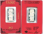 PAMP Suisse 2012 Year of the Dragon 10 Gram Silver Bar