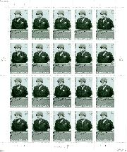 1997 Benjamin O. Davis Sr. 32 Cent US Postage Stamp Unused Sheet of 20 Scott #3121