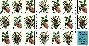 1997 Citron Moth & Flowering Pineapple 32 Cent US Postage Stamp Unused Sheet of 20 Scott #3127a