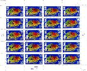 1996 Year of the Rat 32 Cent US Postage Stamp MNH Sheet of 20 Scott #3060