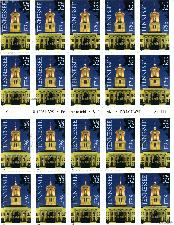 1996 Tennessee 32 Cent US Postage Stamp MNH Sheet of 20 Scott #3071a