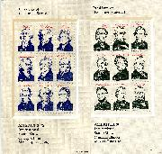 1986 U.S. Presidents 22 Cent US Postage Stamp MNH Four Sheets of 9 Scott #2216-2219