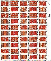 1986 Navajo Art 22 Cent US Postage Stamp MNH Sheet of 50 Scott #2235-2238