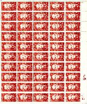 1986 T.S. Eliot 22 Cent US Postage Stamp MNH Sheet of 50 Scott #2239