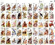 1987 American Wildlife 22 Cent US Postage Stamp MNH Sheet of 50 Scott #2286-2335a