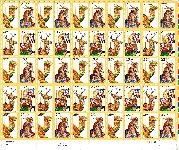 1988 Carousel Animals 25 Cent US Postage Stamp MNH Sheet of 50 Scott #2390-2393