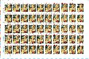 1988 Christmas Madonna & Child 25 Cent US Postage Stamp MNH Sheet of 50 Scott #2399
