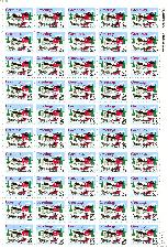 1988 Christmas Sleigh & Village 25 Cent US Postage Stamp MNH Sheet of 50 Scott #2400