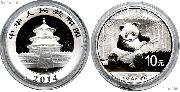 2014 China 1 Oz Silver Panda - Brilliant Uncirculated